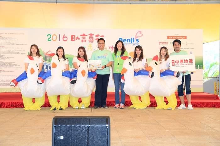 參與喜跑鳥競賽的隊伍打扮得別出心裁,為公司奪取最佳服裝獎-金獎殊榮。