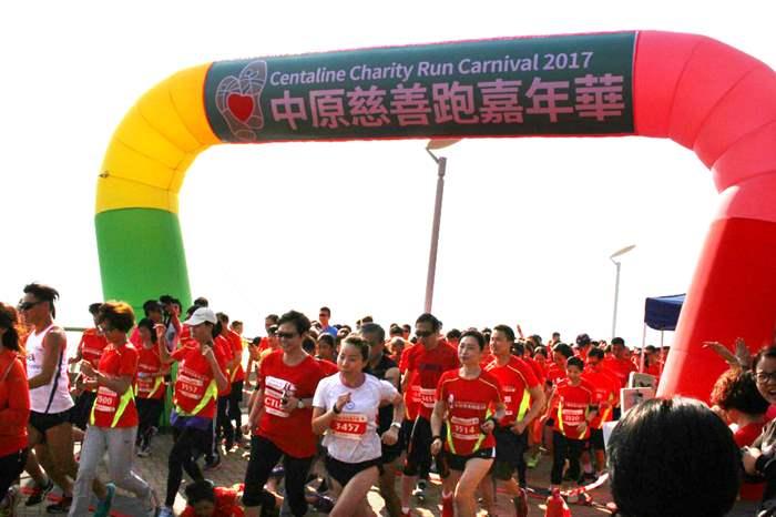 中原慈善跑嘉年華2017