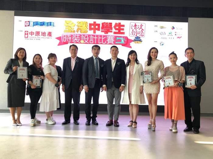 中原地產亞太區主席兼行政總裁黃偉雄先生(左四)及一眾嘉賓合照留念。