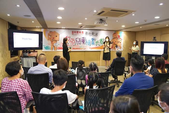 中原舉辦「東京奧運 - 中原兒童繪畫大賽」讓員工子女大展藝術天份