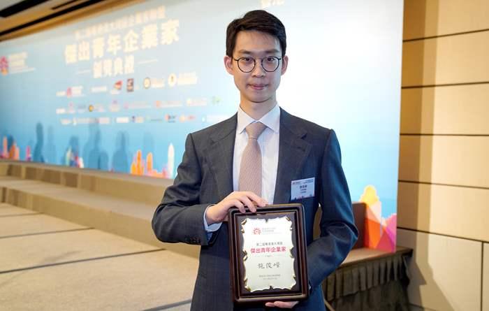 中原集團行政總裁施俊嶸先生獲頒「粵港澳大灣區傑出青年企業家獎」。