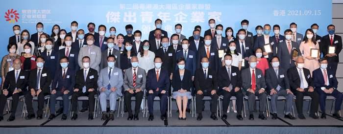 中原集團行政總裁施俊嶸先生 榮獲「粵港澳大灣區傑出青年企業家獎」