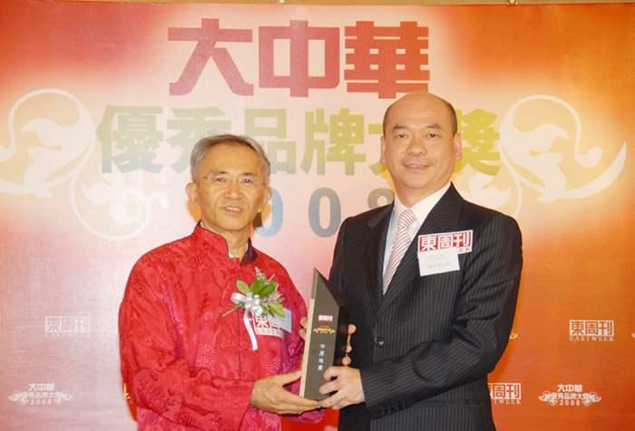 香港城市大學市場營銷學系主任周南教授(左)頒授獎項予中原地產住宅部董事總經理陳永傑先生(右)。