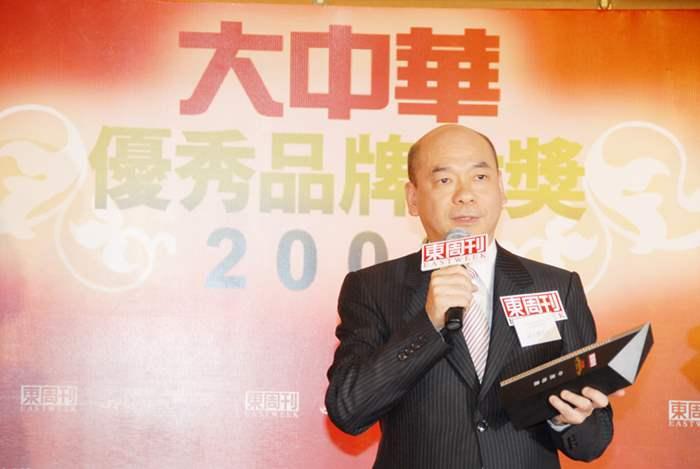 陳永傑先生致謝辭時簡介品牌於大中華的發展。