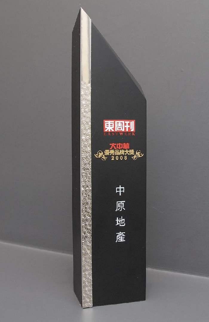 大中華優秀品牌大獎2008。