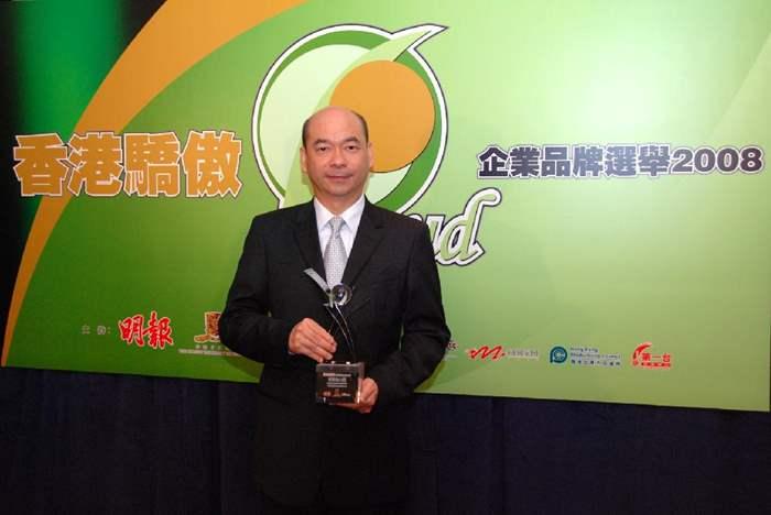 中原連續兩年榮獲此殊榮,證明品牌深受廣大消費者的肯定和支持。