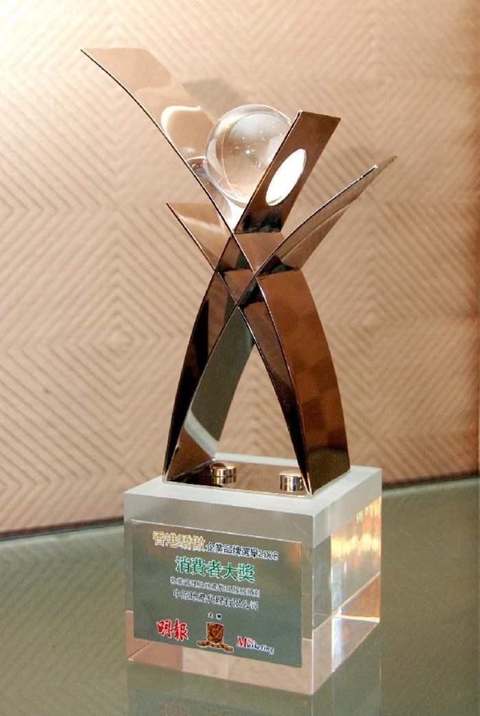 香港驕傲企業品牌選舉2008「消費者大獎」。