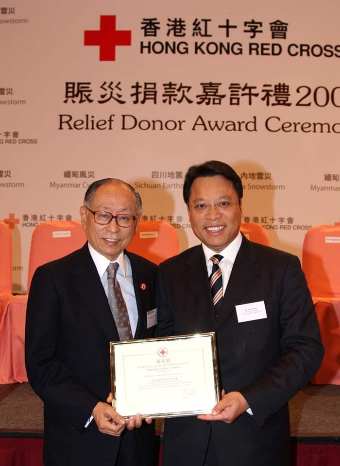中原地產港澳行政總裁與香港紅十字會主席楊鐵樑爵士合照。
