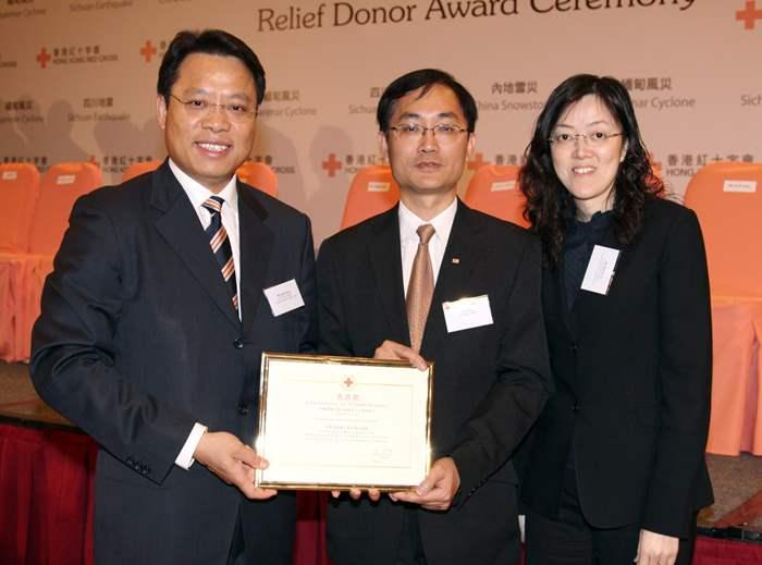 左起:黃偉雄先生、香港紅十字會秘書長陳啟明先生及中原地產中央事務董事蘇丹莉小姐。