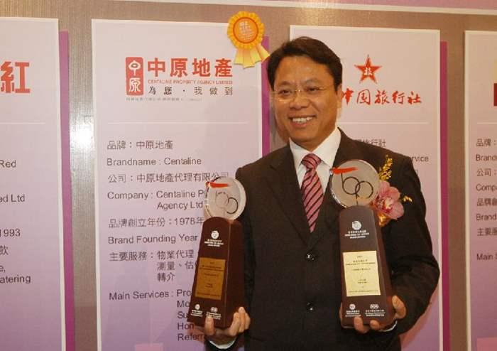 中原喜獲首屆「香港服務名牌」及「網上最受歡迎服務品牌」