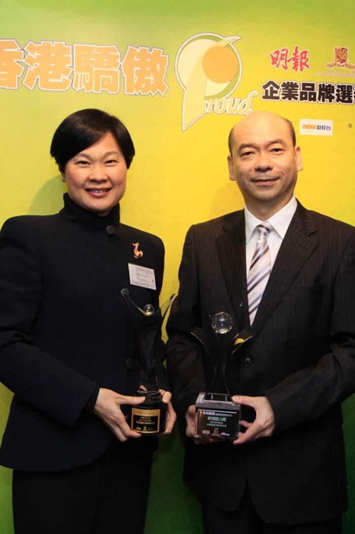 中原地產同時榮獲「香港驕傲企業品牌選舉2009」的「評審團大獎」及「消費者大獎」。