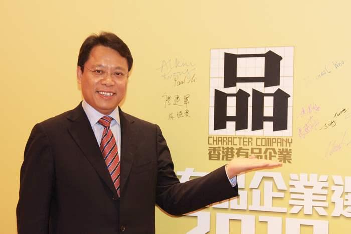 中原地產榮膺「香港有品企業」