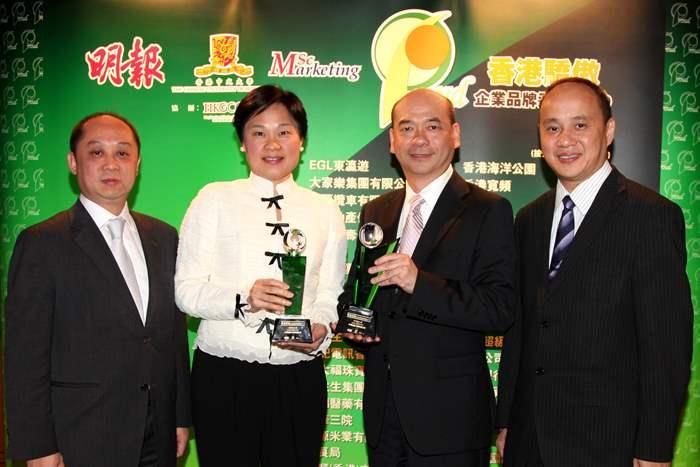 中原地產同時榮獲「香港驕傲企業品牌選舉2010」的「評審團大獎」及「消費者大獎」。