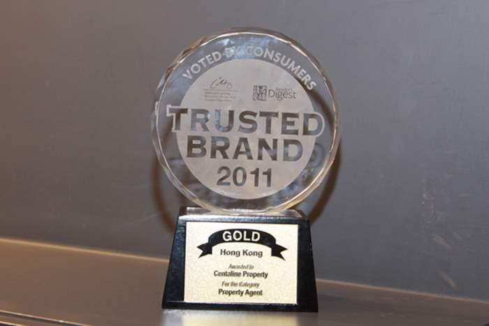 中原地產連續五年榮膺「信譽品牌金獎」 全方位贏取消費者信任