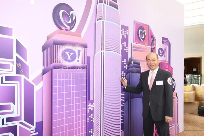 中原連續八年奪「Yahoo!感情品牌大獎」
