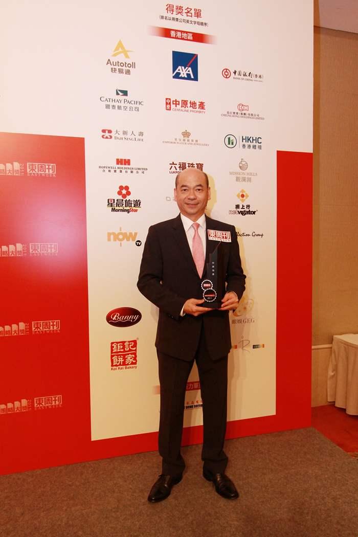 中原地產榮獲「東周刊 - 傑出企業策略大獎2011」