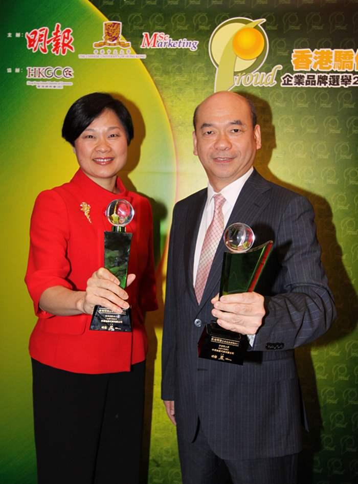在明報及中文大學合辦的「香港驕傲企業品牌選舉」中,中原地產在「地產代理」組別中囊括兩大獎項。