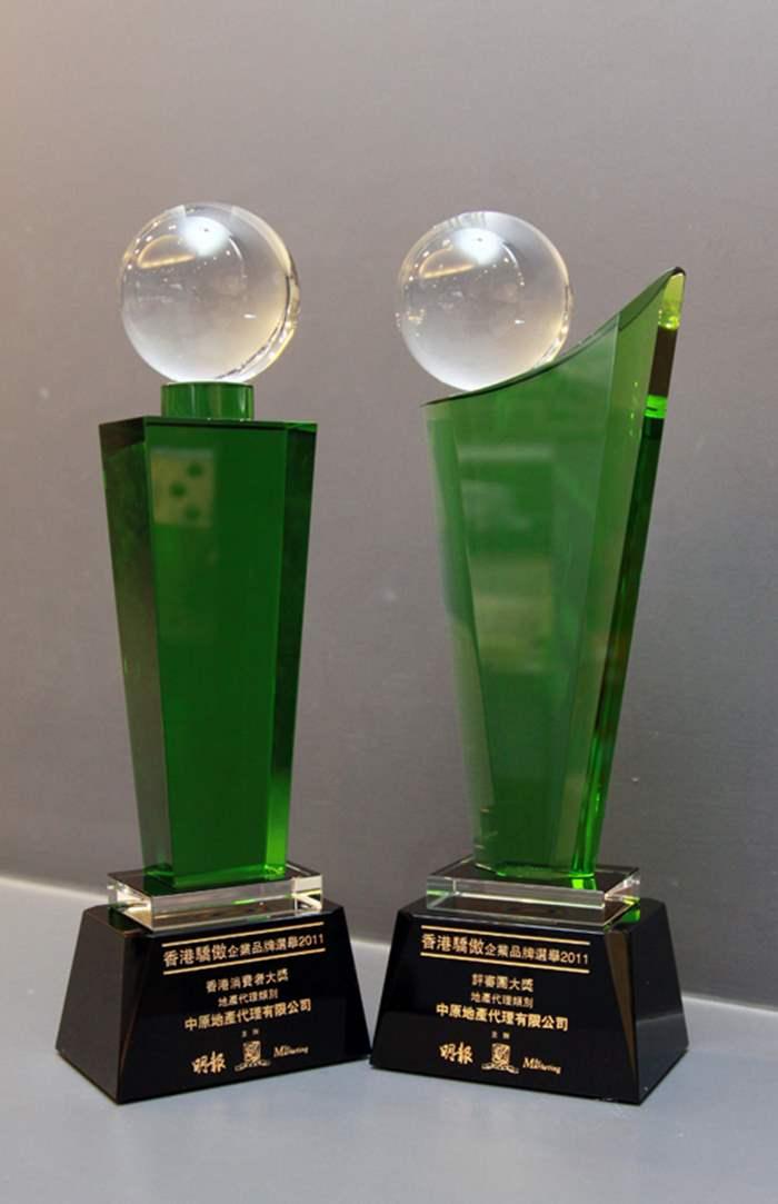 中原地產連續5年榮獲「消費者大獎」,以及連續3年獲選「評審團大獎」。