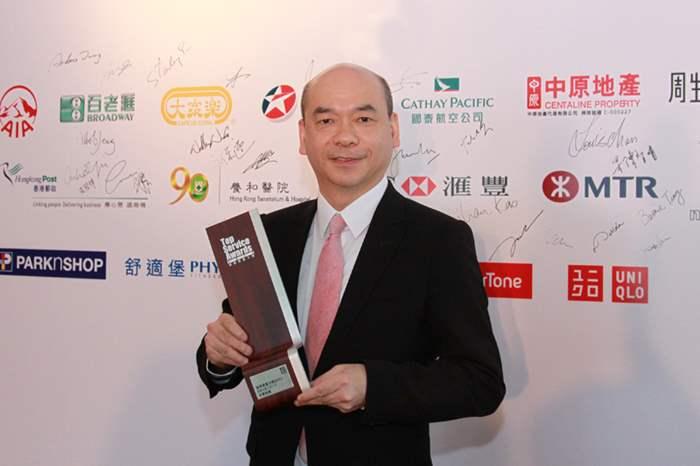 中原地產亞太區住宅部總裁陳永傑先生代表接受由公眾投選的「服務第壹大獎」。