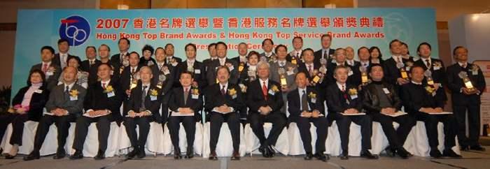 各得獎品牌代表與頒獎嘉賓合照