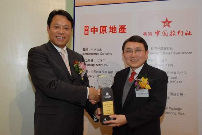 黃偉雄與香港品牌發展局主席尹德勝先生合照.