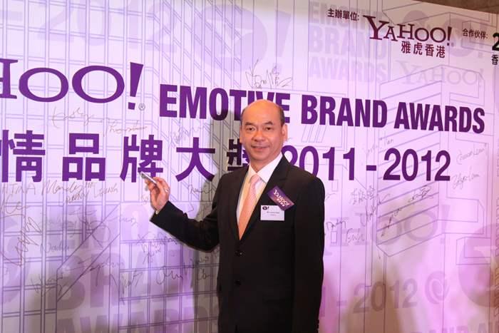 網民一人一票選出   中原連續9年膺Yahoo!感情品牌大獎