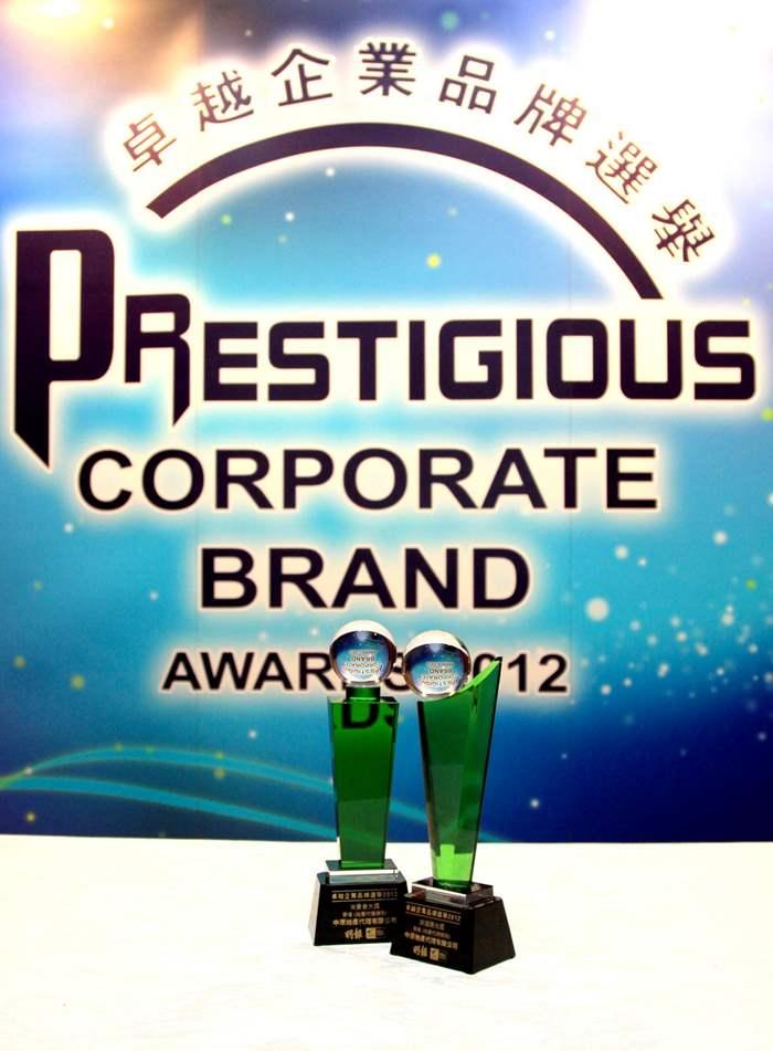 成就卓越     六載膺「卓越企業品牌」