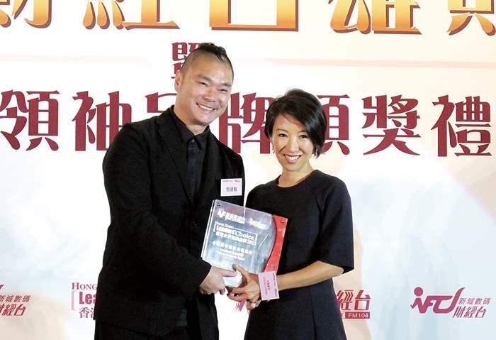 Angela Lai代表品牌領獎