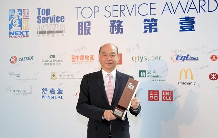 中原地產亞太區住宅部總裁陳永傑先生代表中原接受《服務第壹大獎》。