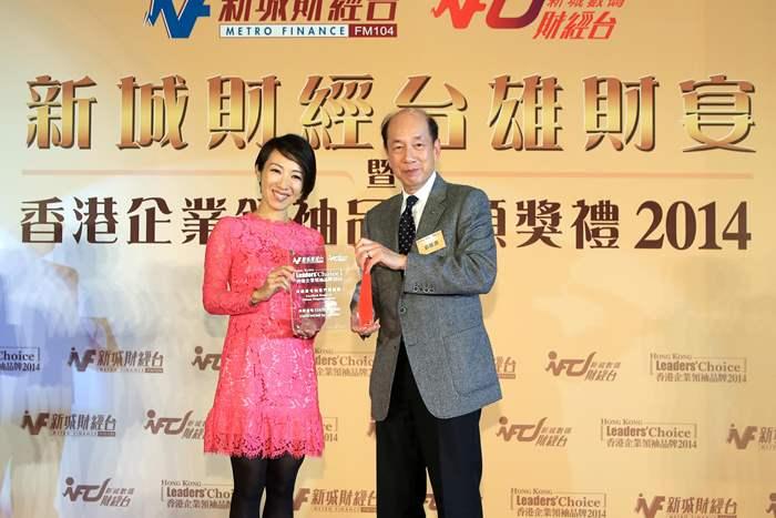 豪宅大使Angela代表中原,於香港工業總會主席劉展灝先生手上接過獎座。