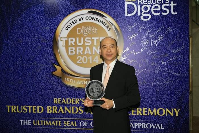 中原地產亞太區住宅部總裁陳永傑先生代表出席頒獎禮接受獎項。