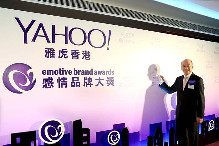 第11年膺「Yahoo!感情品牌大獎」
