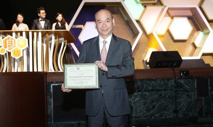 中原地產亞太區住宅部總裁陳永傑代表中原地產接受「十年榮譽獎」。