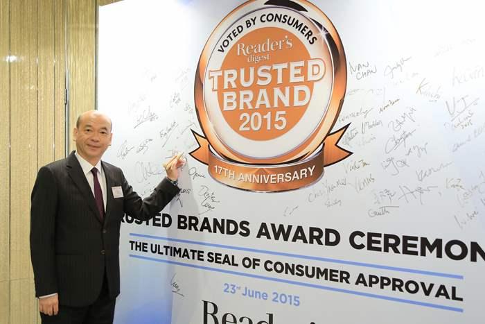 中原地產亞太區住宅部總裁陳永傑先生代表出席頒獎禮。