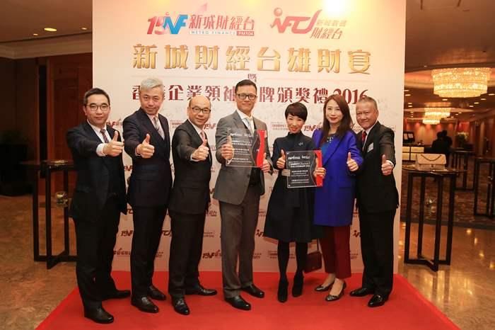 中原地產亞太區住宅部總裁陳永傑先生(左三)帶領一眾中原管理層出席頒獎禮。
