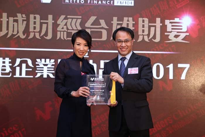 豪宅大使黎劍茵上台從頒獎嘉賓手中接過獎項。