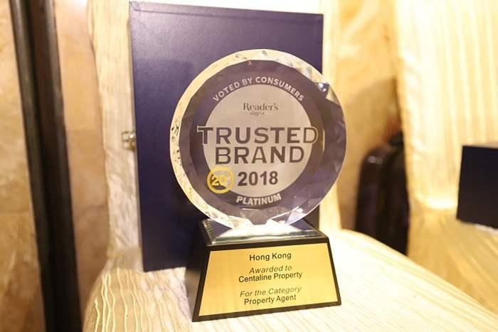 中原地產一再榮膺「信譽品牌白金獎」,有賴各界一直以來的信任和支持。