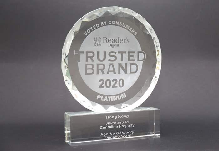 中原地產再度奪得信譽品牌「白金獎」,有賴各方一直以來的信任和支持。