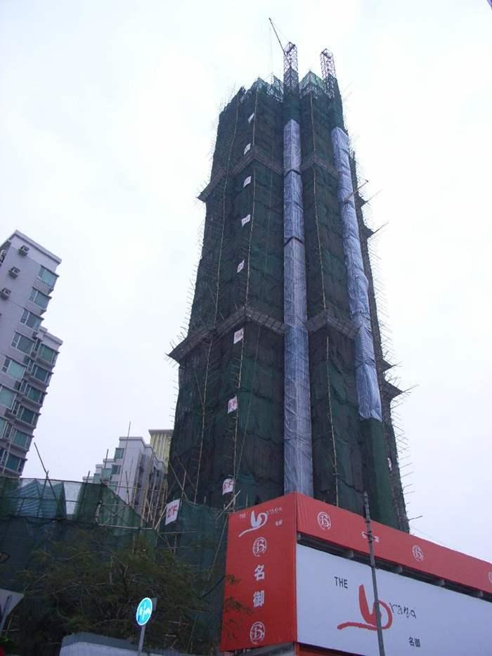 中原地產獨家代理元朗空中洋房「名御」已取預售樓花同意書