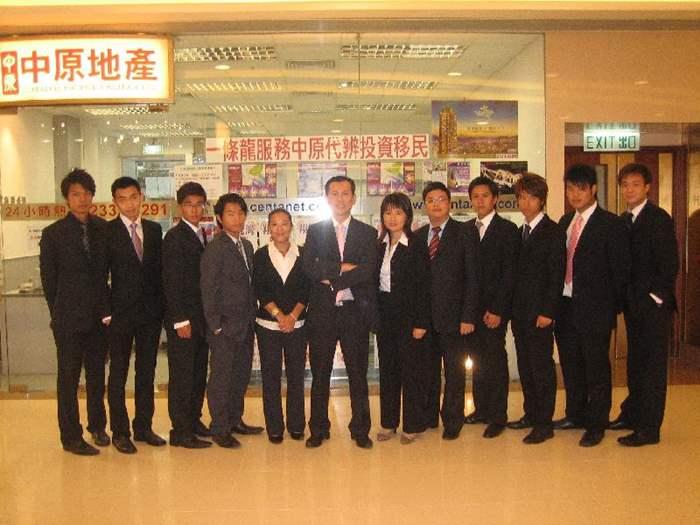 中原地產翔龍灣第二分行經理(A組)程仲雄(左六)帶領分行同事榮膺「百萬雄獅」的殊榮。