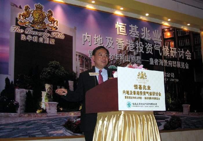 比華利山別墅上海路演 反應熱烈 中原黃良昇到場分析香港樓市趨勢