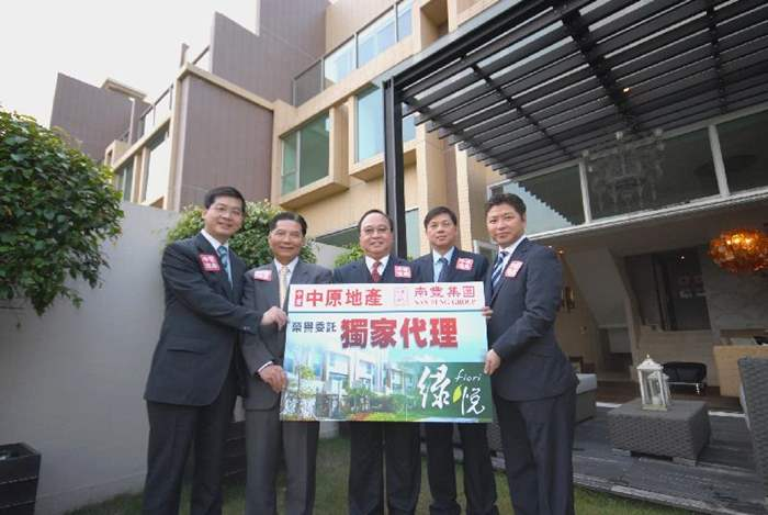 南豐地產麥一擎(中),中原地產方啓明(左一)及王浩聰(右一)