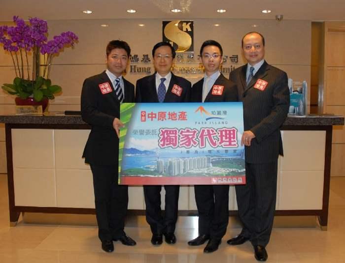 左至右:中原地產王浩聰、新地執行董事雷霆、新地物業投資部經理陳漢麟及中原地產周永輝