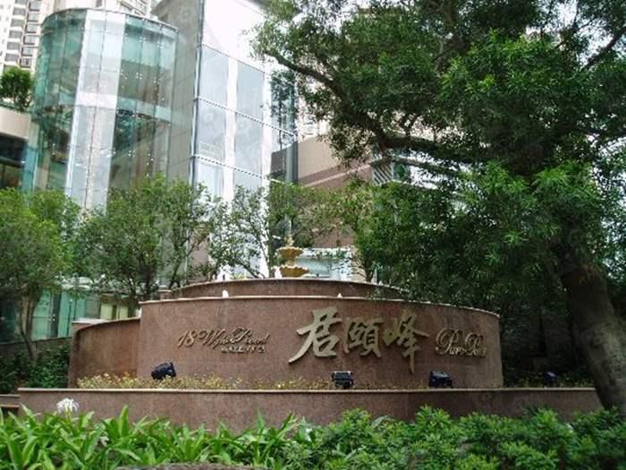 君頤峰極高層5房罕有特色戶  4020萬元易手 呎造15367元