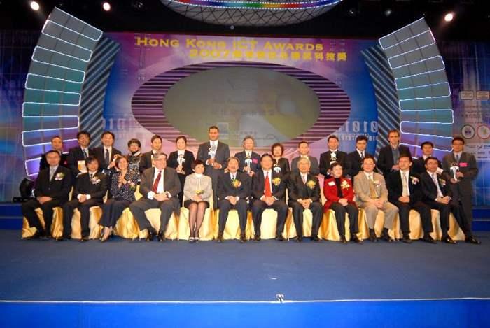 中原地圖榮獲香港電腦學會頒發「最佳商業系統獎項」
