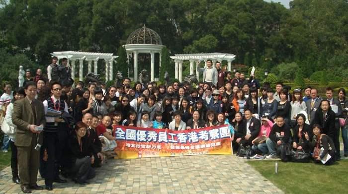 中原(中國)考察團300名精英來港,前往比華利山別墅作實地考察。