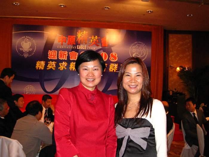 圖︰筆者在公司頒獎禮上恭賀將軍澳區的冠軍主管余瑞娟邨