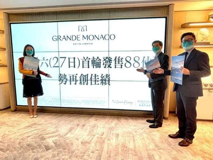 GRANDE MONACO收近600票 周六賣102伙