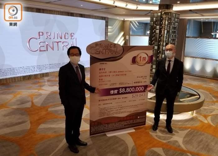何文田Prince Central折實售價694.7萬元起