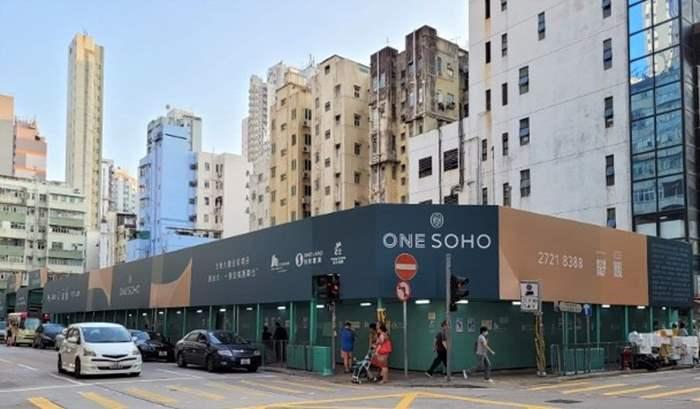 旺角ONE SOHO兩房售逾947萬元 創項目新高